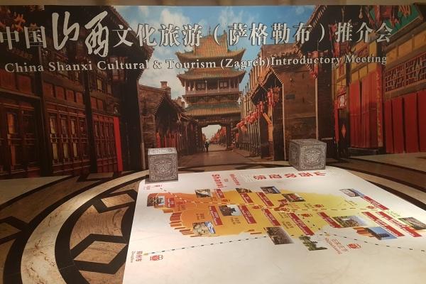 Shanxi-Tourism-Culture-Promotion-Conference-antropoti-concierge-croatia-dubai-1-600x400.jpg
